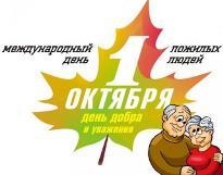 2014.09.29_день пож.людей